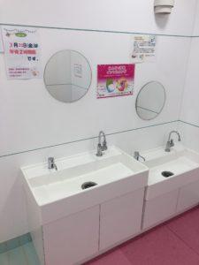 もりんぴあなかよしひろばトイレ中で手を洗う場所