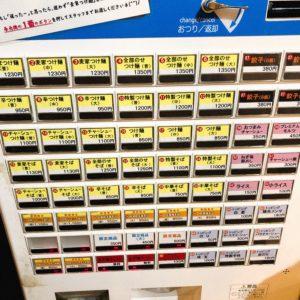 中華そば麦屋(ばくや)の食券機