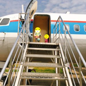 旅客機入口