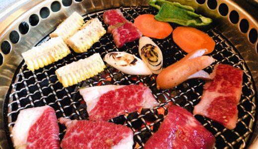 成田市公津の杜の焼肉屋むさしで美味しい肉を食べました