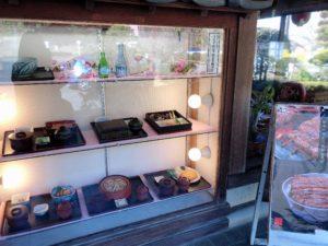 川魚料理錦谷の外観
