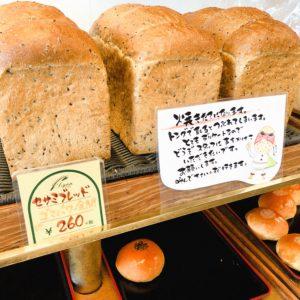 食パンが並んでいる