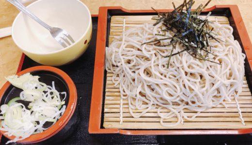 「成田駅そば」は味よし!コスパ良し!スピード良し!の立ち食いそば店