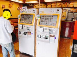 入口にある券売機