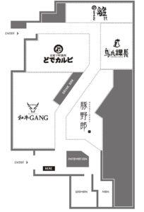 成田肉横丁のフロアマップ
