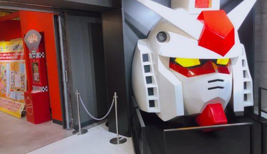 成田空港にある成田アニメデッキは大人も子供も楽しめるスポット