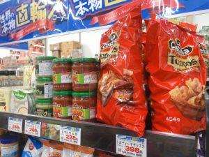 海外の食品が陳列されている