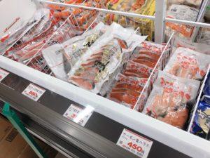 冷凍された魚が陳列されている