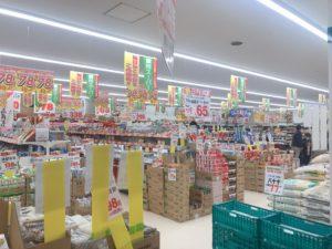 業務スーパー店内の様子