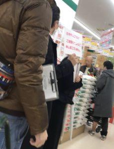 業務スーパーにテレビの撮影をしていた