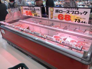 お肉売り場