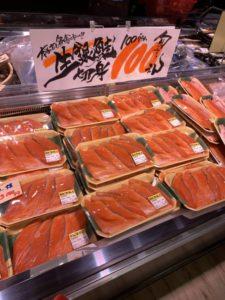 ロピア成田店生銀鮭