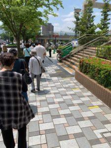 ロピア成田店の並び