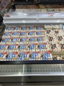ロピア成田店冷凍うどん