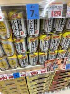 ロピア成田店レモンサワー