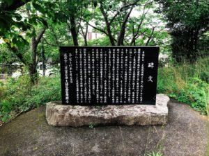 神社にある石造