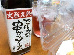 串カツソース