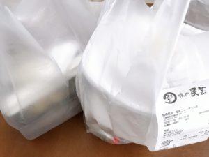 食べ物が袋の中に入ってる
