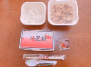 餃子の王将の麻婆豆腐セット