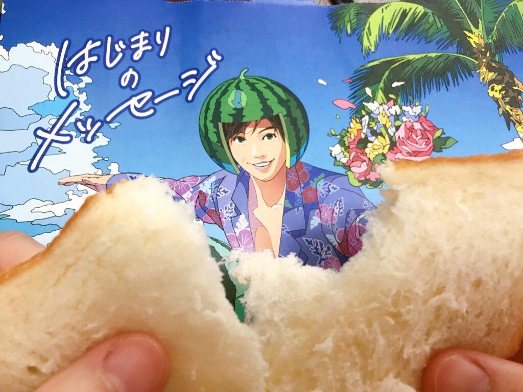 食パンを半分に切った
