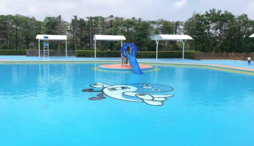 リニューアルした中台運動公園水泳プールの料金・利用時間まとめ