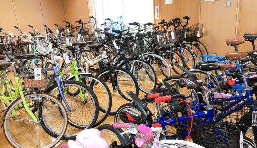 成田リサイクルプラザは自転車や家具の宝庫